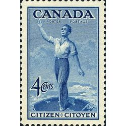 canada stamp 275 canadian citizenship 4 1947