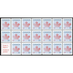 canada stamp 923a maple leaf 1982