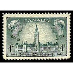 canada stamp 277 parliament buildings 4 1948