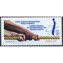 canada stamp 1958 four arms pulling a rope 48 2002