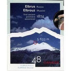 canada stamp 1960b mount elbrus europe 48 2002