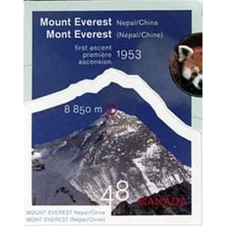 canada stamp 1960d mount everest asia 48 2002