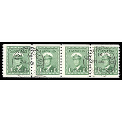 Canada stamp 278strip king george vi 1948