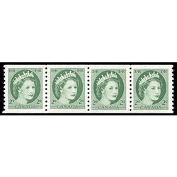 Canada stamp 345strip queen elizabeth ii 1954