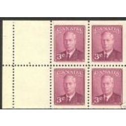 canada stamp 286b king george vi 1950
