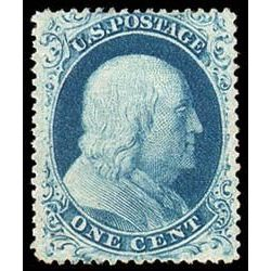 us stamp postage issues 22 franklin 1 1857