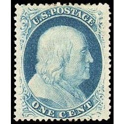 us stamp postage issues 24 franklin 1 1857