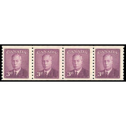 Canada stamp 299i king george vi 1950