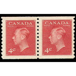 canada stamp 300pa king george vi 1950