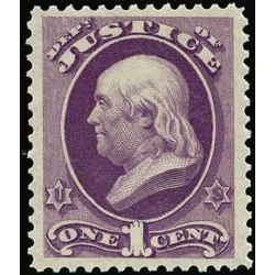 us stamp officials o o25 justice 1 1873