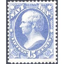 us stamp o officials o42 navy 15 1873