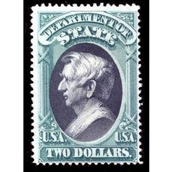 us stamp officials o o68 state 2 0 1873