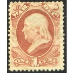 us stamp o officials o83 war 1 1873