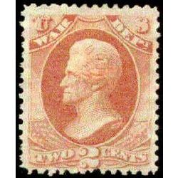 us stamp o officials o84 war 2 1873
