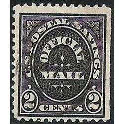 us stamp officials o o125 postal savings 2 1911