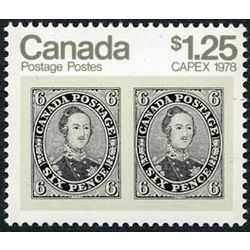 canada stamp 756i 6d prince albert 1 25 1978