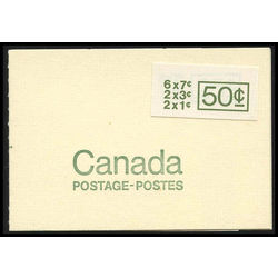 canada stamp complete booklets bk bk68 booklet pva 1971