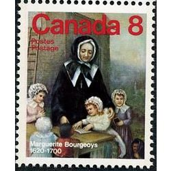 canada stamp 660ii marguerite bourgeoys 8 1975