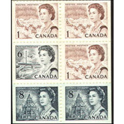 canada stamp 544q queen elizabeth ii library of parliament 1971