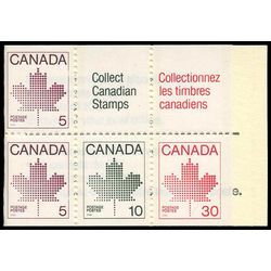 Canada stamp 945ax booklet stamps 1982