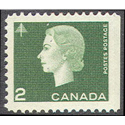 canada stamp 402as queen elizabeth ii 2 1963