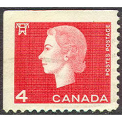 canada stamp 404bs queen elizabeth ii 4 1963