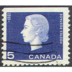 canada stamp 405bs queen elizabeth ii 5 1962