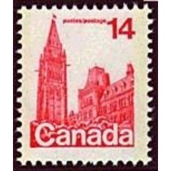 canada stamp 715iv houses of parliament 14 1978