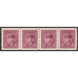 canada stamp 266strip king george vi 1943