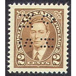 canada stamp o official o232i king george vi 2 1937
