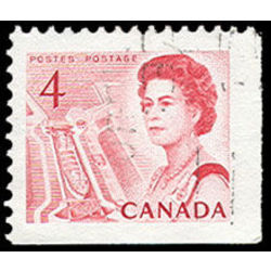 canada stamp 457as queen elizabeth ii seaway 4 1967