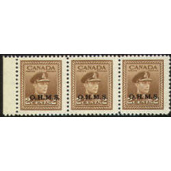 canada stamp o official o2i king george vi war issue 1949