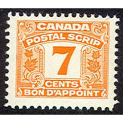 canada revenue stamp fps29 postal scrip second issue 7 1967