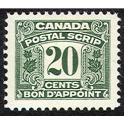 canada revenue stamp fps33 postal scrip second issue 20 1967