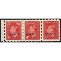 canada stamp o official o15i king george vi postes postage 4 1950