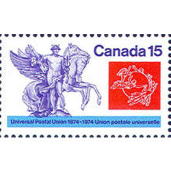 Canada stamp 649ii mercury and winged horses 15 1974