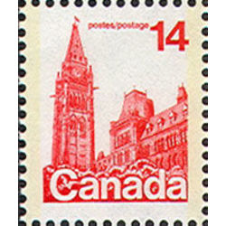 canada stamp 715ix houses of parliament 14 1978