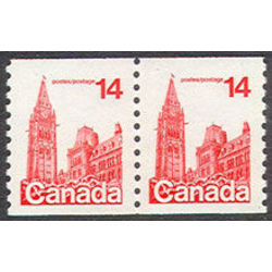 canada stamp 730iipa parliament 1978
