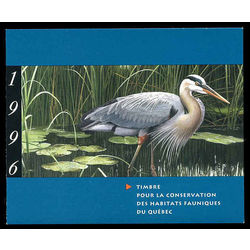 quebec wildlife habitat conservation stamp qw9 great blue heron by jean charles daumas 7 50 1996