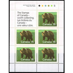 Canada stamp 1178b grizzly bear 1989