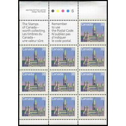 Canada stamp 1165a houses of parliament 1988