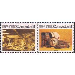 Canada stamp 571ai pacific coast indians 1974