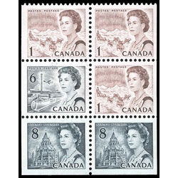 canada stamp 544ai queen elizabeth ii library of parliament 1971