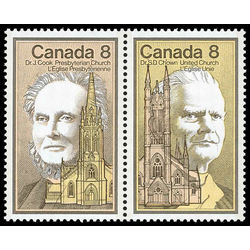 canada stamp 663aii canada stamp 663aii 1975 16 1975