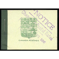 canada stamp booklets bk bk3e booklet king george v 1913