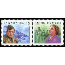 canada stamp 1526aii canada stamp 1526aii 1994 86 1994