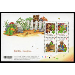 canada stamp 2541 franklin the turtle 2 44 2012