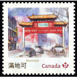 canada stamp 2642b montreal qc 2013