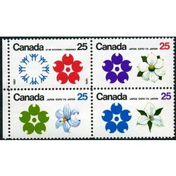 canada stamp 511a expo 70 1970